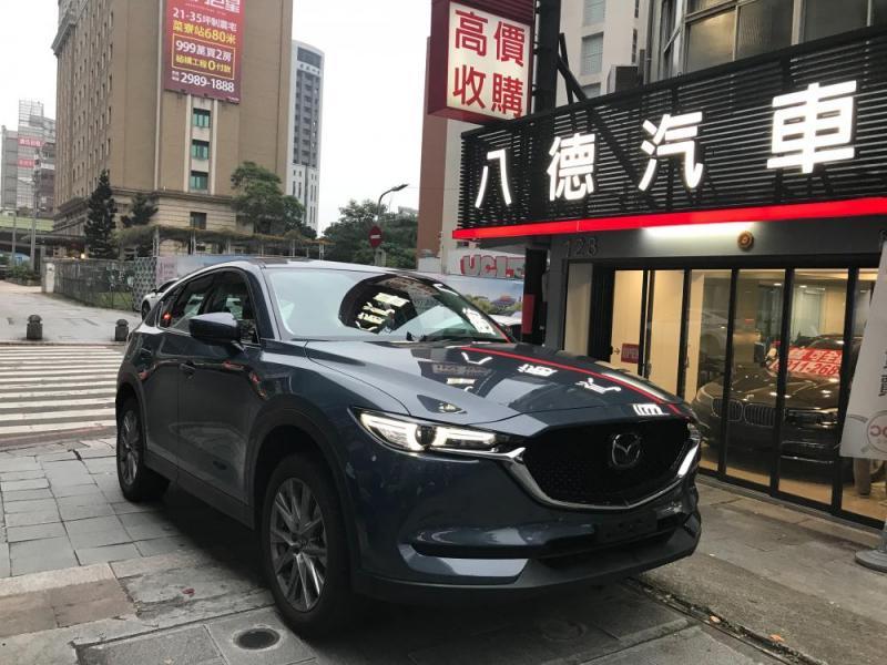 Mazda(馬自達)